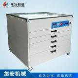 厂家直销龙安9012A烘版箱 丝网烘干箱 干燥机