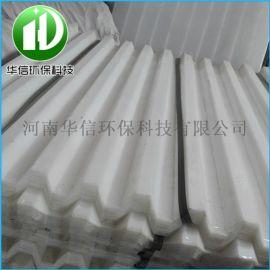 斜管填料PP六角蜂窩 斜板填料 廠家直銷 規格齊全