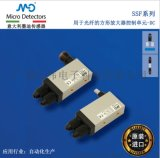 光纖光電感測器,FS1/0P-E,方形放大器