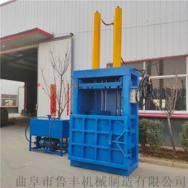 丽江100吨不锈钢铝合金液压打包机金属压块机