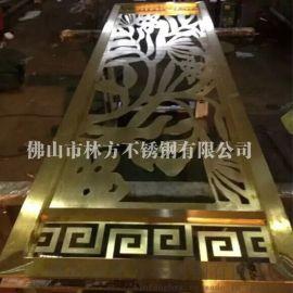 天津厂家定做 酒店家用餐厅屏风隔断不锈钢花格直销