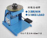 10公斤变位机自动旋转平台 环缝自动焊接变位器