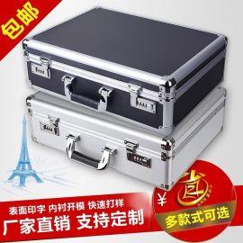 密码箱定做铝箱铝合金工具箱文件箱电脑箱