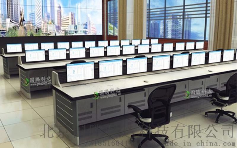 寧夏國騰科達控制檯gt-3080調度臺廠家