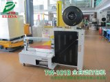 深圳結束帶打包機有剛性佛山自動打捆機回收