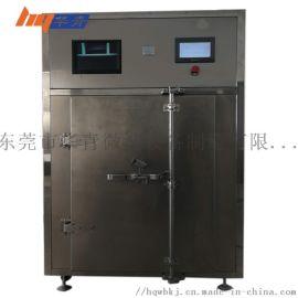微波干燥机报价,微波烘干箱,箱式微波干燥机