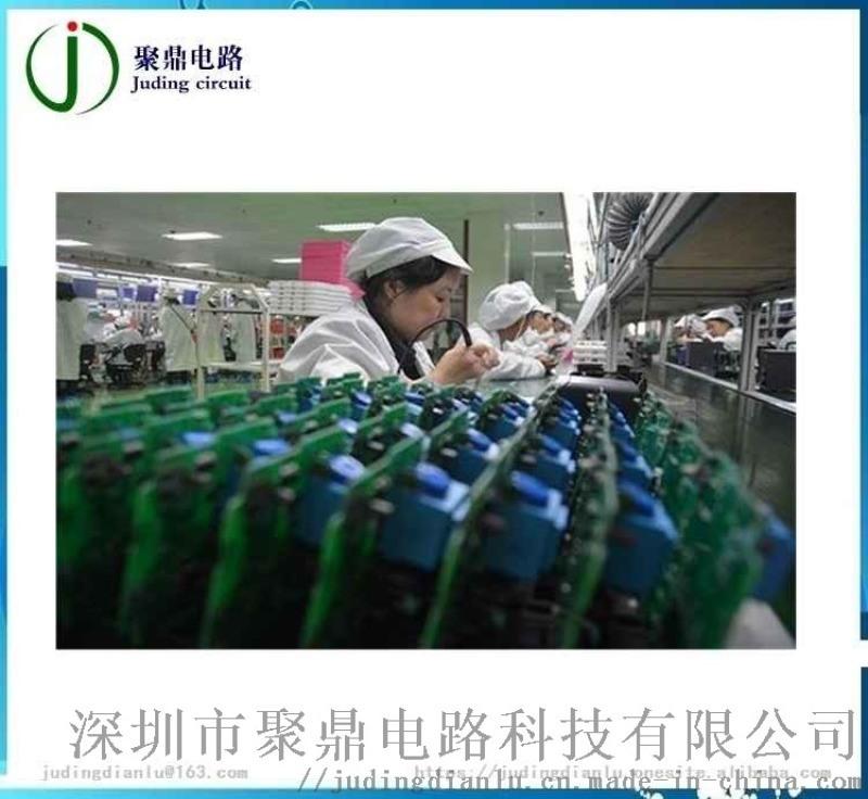 厂家承接 SMT贴片 波峰焊接 插件焊接 后焊加工