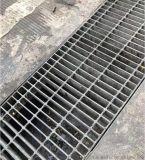 不锈钢钢格板/洗车房排水地沟钢格栅盖板/热镀锌