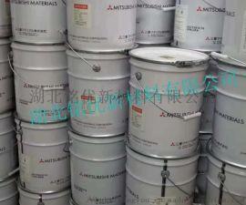 供应日本进口三菱硒粉 住友硒粉 矿业硒粉