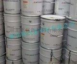 供應日本進口三菱硒粉 住友硒粉 礦業硒粉
