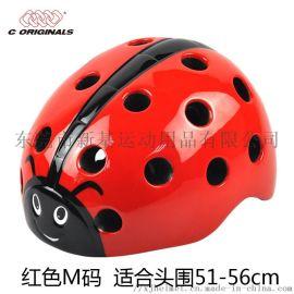 工厂直销儿童自行车平衡车轮滑溜冰头盔