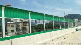 商场空调隔音围墙 高速公道路金属彩钢吸声屏障