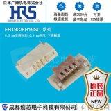 HRS广濑连接器 FH19C-4S-0.5SH(10)