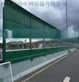 公路声屏障专业设计生产安装厂家 高速公路隔音墙来图加工定制