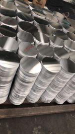 标牌铝圆片,炊具用铝圆片,铝圆盘加工定制