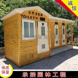 山西厕所发泡卫生间金属雕花板厕所钢框架龙骨