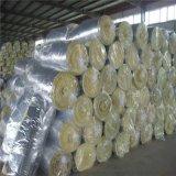 厂家定制离心玻璃棉 节能环保玻璃棉卷毡