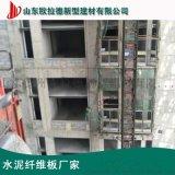全國供應Loft鋼結構樓板-山東歐拉德水泥纖維板