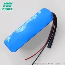 18650**电池4400mAh毫安7.4V伏LED应急灯充电电池组定制 厂家直销