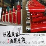 低价耐用液压支架千斤顶,油缸工作原理,支护参数选择