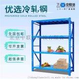 北京蓝色仓储货架 库房货架 家用置物架落地式