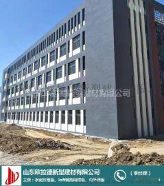 厂家供应防护保温材料水泥纤维板-外墙挂板