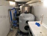 深圳高端不锈钢鱼池过滤精滤机设备
