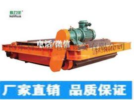 煤矿  隔爆除铁器 永磁除铁器 电磁除铁器 煤安证齐全