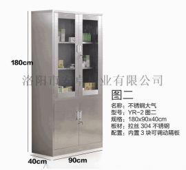 石家庄不锈钢医疗柜 器械柜 无菌柜药品柜西药柜