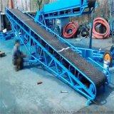 带防尘罩U型托棍玉米粒装车皮带机 移动卸料用输送机xy1