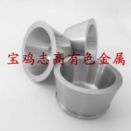 志高金属 钼坩埚加工定制 圆形钼坩埚 梯形钼坩埚