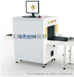 行李箱/背包/包裹专用安检机/华全HQ-6040