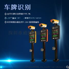 四川崇州车牌识别系统 自动识别一体机