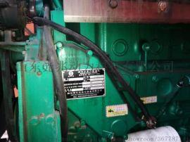 燃油发电机组,燃气发电机组