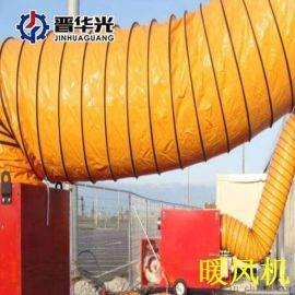 湖南常德市电热暖风机工程供暖机厂家出售