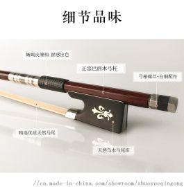 巴西木铜配件雕花尾库小提琴弓