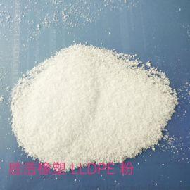 PA/PE合金相容剂 优异的粘结性能 成膜性 LDPE接枝塑料粉