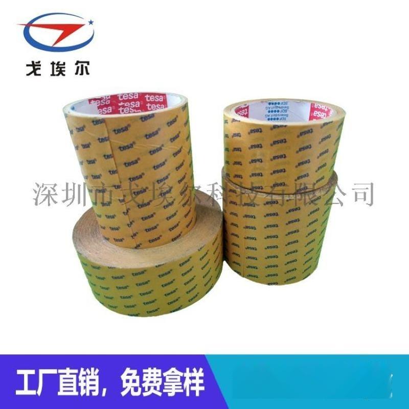 厂家定制超薄防水泡棉胶带