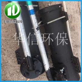 旋流曝气器 旋流曝气装置节能环保提升式旋流剪切曝器