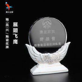 广州陶瓷水晶奖杯奖牌 厂家直销陶瓷奖杯 可加工雕字
