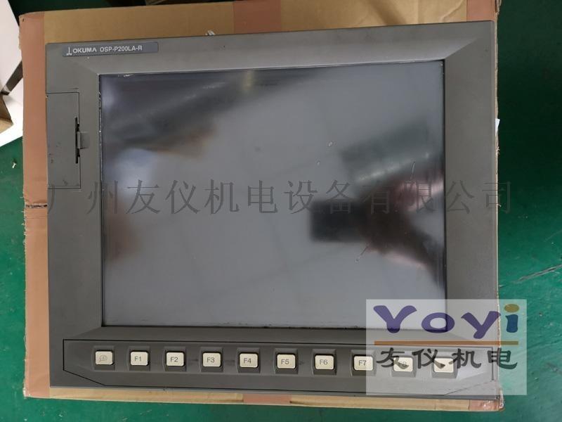 OSP-P200LA-R触摸屏维修【价格,厂家,求购,使用说明】-中国