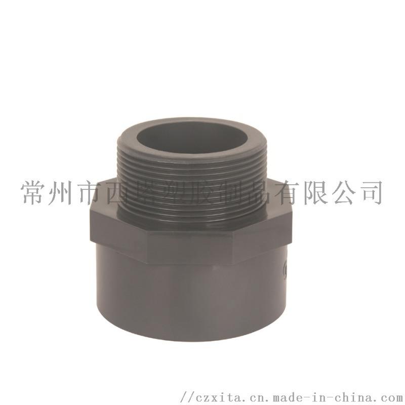 PVC工业管件,外丝接头