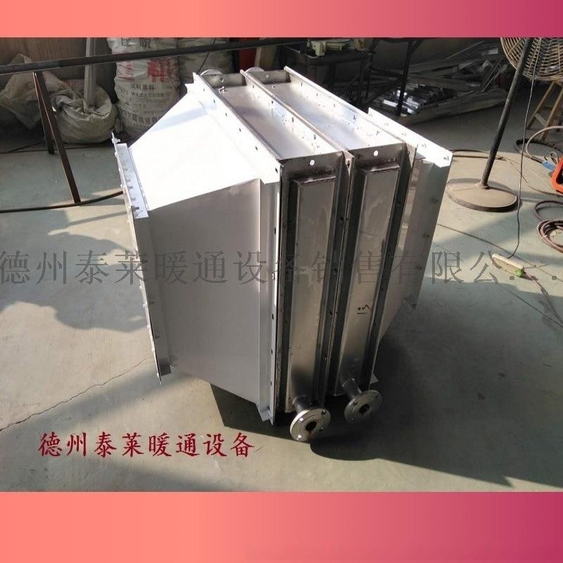 喷雾干燥机空气加热器蒸汽散热器烘干机热交换器