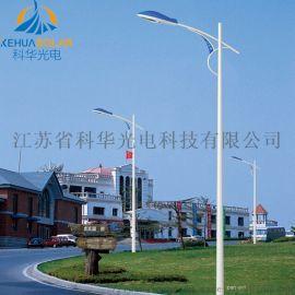 6米灯杆LED户外照明市电路灯6M30W单臂