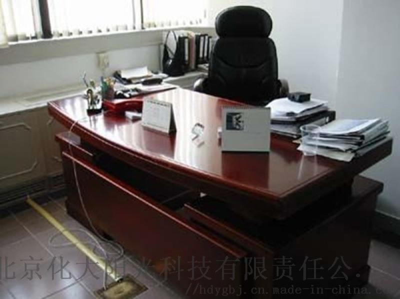 室内除甲醛化大阳光北京室内除甲醛