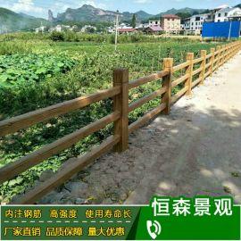 江西优质仿木栏杆厂家 水泥仿木栏杆 桥梁仿木栏杆