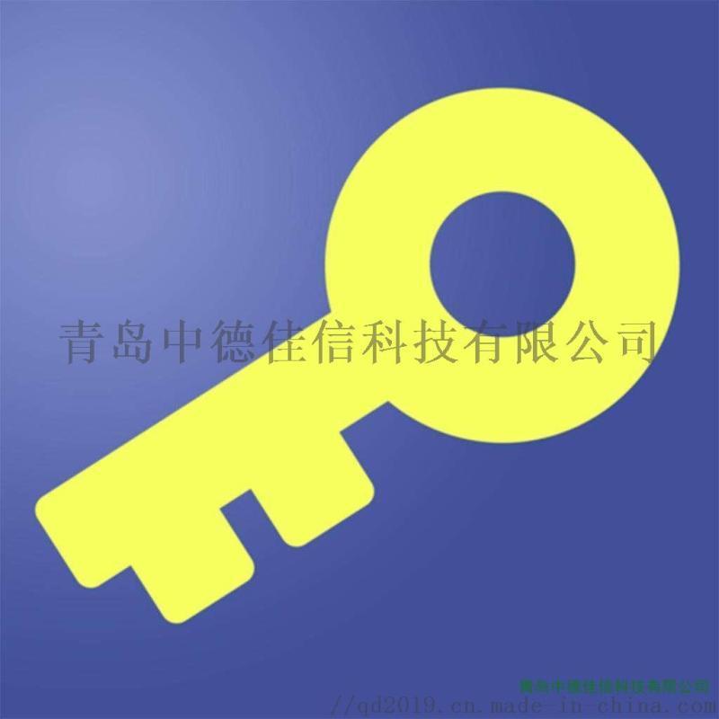 青岛图纸加密软件, 青岛保密软件
