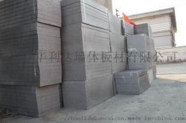 华利达保温材料 模塑石墨聚苯乙烯泡沫塑料板 石墨板