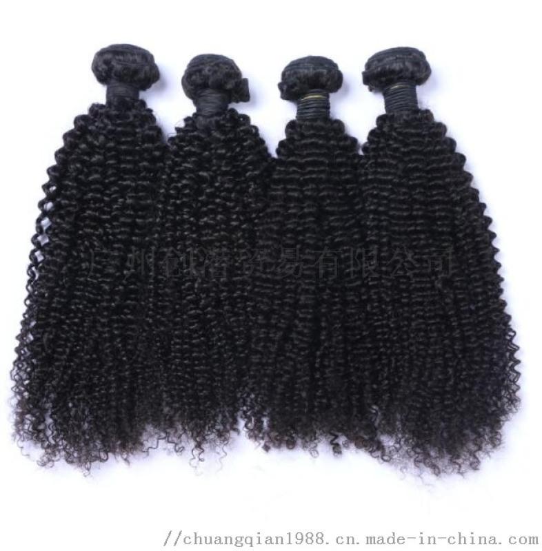 9A 真人发发帘 自然色 挑头顺发 human Hair straight hair