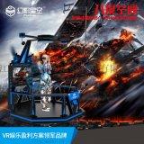 火爆穿越遊戲比賽幻影星空VR八度空間VR虛擬節奏光劍vr設備多少錢